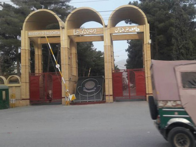 Arts Campus, University of Balochistan,Sariab Road, Quetta