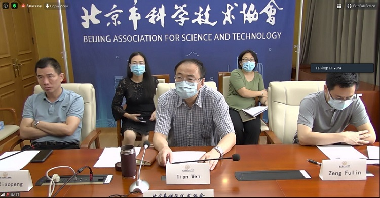 Tien Wen Vice President, BAST along with his officers during the third Pak China Science Workshop on S & T information Management and Report publishing.