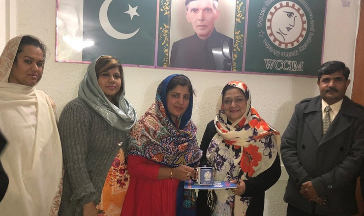 Group photo of the meeting between Dr. Saima Tanveer (Project Director, NCBWESC) and Ms. Seerat Fatima (President, WCCI-Multan) at Women Chamber of Commerce and Industries, Multan - 22 Jan. 2019.