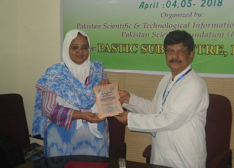 Dr. Samiyal Tasleem Resource person reciveing a Sheild from Deputy Director during Seminar on How to Write a Research Proposal for Getting Funds on 04-05 April 2018 at PSCK