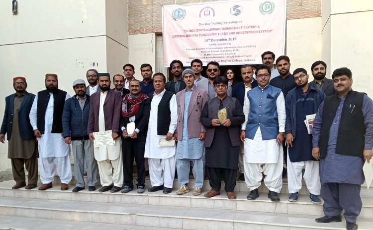 Training Workshop for WE Portal Awareness held at Lahore, Pakistan- 11-13 December, 2019